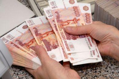 Газпромбанк кредиты физическим лицам процентные ставки 2016